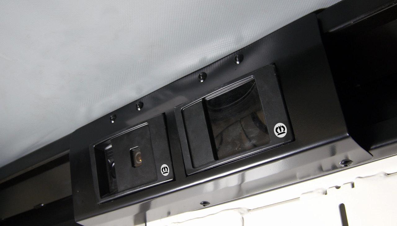 Ezek a kamerák figyelik a raktér kihasználtságát